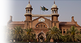 logo lahore hight court